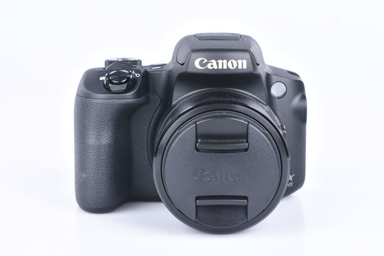 Canon PowerShot SX70 HS bazar