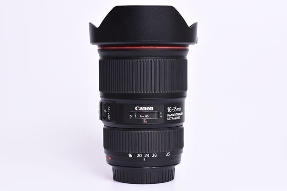 Canon EF 16-35mm f/4,0 L IS USM bazar