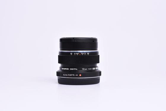 Olympus M.ZUIKO ED 12mm f/2,0 EW-M1220 bazar
