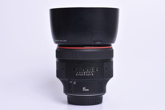 Canon EF 85mm f/1,2 L II USM bazar