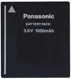 Panasonic akumulátor VW-VBJ10