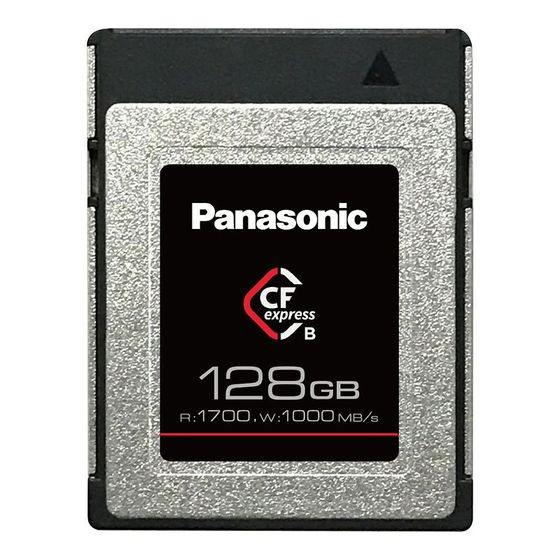 Panasonic CFexpress Typ B 128GB