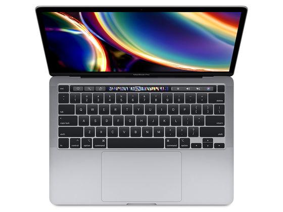 "Apple MacBook Pro 13"" 512GB 2,0GHz (2020)"