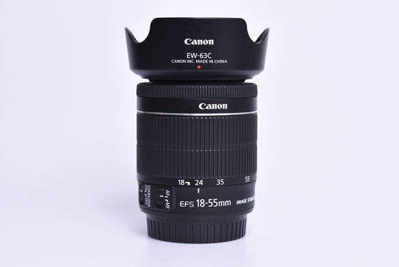 Canon EF-S 18-55 mm F 3,5-5,6 IS STM bazar