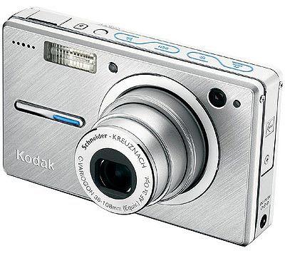 Kodak EasyShare V550 Silver