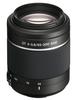 Sony DT 55-200mm f/4-5,6 SAM