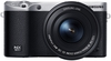 Samsung NX500 tělo + 16-50 mm III OIS PowerZoom