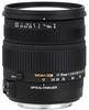 Sigma 17-70mm f/2,8-4,0 DC Macro HSM pro Sony