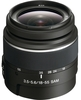 Sony 18-55mm f/3,5-5,6 SAM
