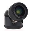Sigma 35mm f/1,4 DG HSM Art pro Sony A bazar