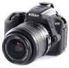 EasyCover silikonové pouzdro pro Nikon D5500 černé