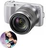 Sony NEX-C3 stříbrný + 18-55 mm + 16 mm