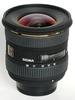 Sigma 10-20mm f/4,0-5,6 EX DC HSM pro Nikon