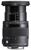 Sigma 17-70mm f/2,8-4,0 DC Macro HSM Contemporary pro Sony