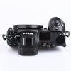 Nikon Z6 + FTZ adaptér bazar
