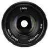 Meike MK 50mm f/2,0