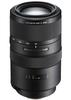 Sony 70-300mm f/4,5-5,6 G