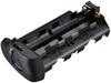 Nikon držák baterií MS-D14