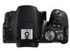 Canon EOS 200D tělo černý