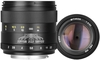 ZY-Optics-Mitakon-85-mm-f-2_