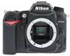 Nikon D7000 + Sigma 17-70 mm F 2,8-4,0 DC Macro HSM OS!