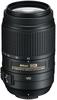 Nikon 55-300mm f/4,5-5,6 AF-S DX G ED VR