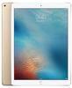 "Apple iPad Pro 12,9"" 256GB WiFi"