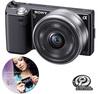 Sony NEX-5 černý + 18-55 mm + 16 mm