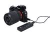 JJC kabelová spoušť SR-F2 pro Sony