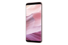 SM_G950F_GalaxyS8_R30_Rose Pink_