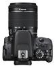 Canon EOS 100D + 18-55 mm