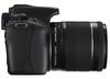 Canon EOS 100D + 18-55