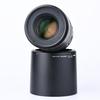 Canon EF 100 mm f/2,8 L Macro IS USM bazar