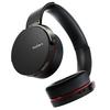 Sony sluchátka XB950BT