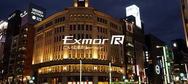 exmorCmos