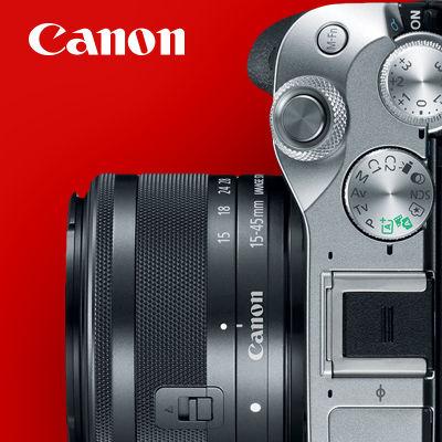 Zlevnili jsme celou řadu zrcadlovek a kompaktů Canon až o 1 000 Kč