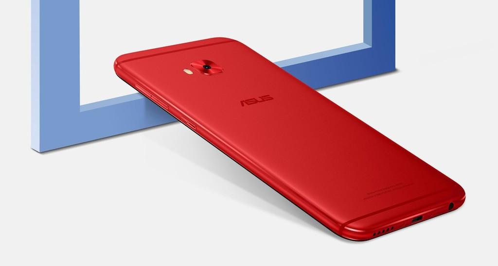 Asus Zenfone 4 Selfie Pro design