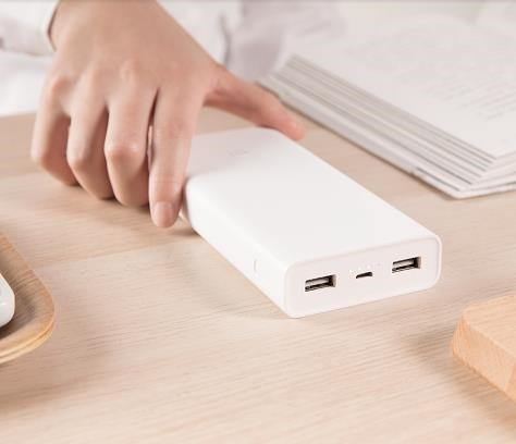 Xiaomi Power Bank 2C 20000 mAh (1)