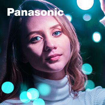 Potěšte o Vánocích své blízké fototechnikou od Panasonicu