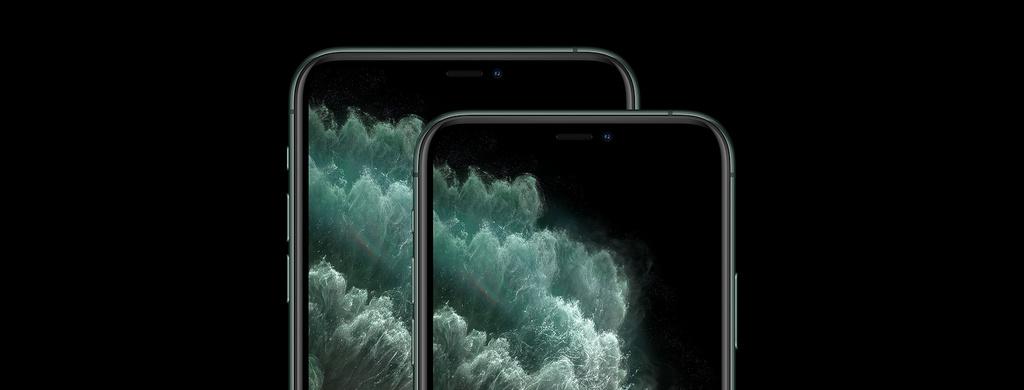 iPhone 11 Pro displej
