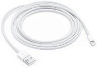 Apple propojovací kabel Lightning-USB 2m (Bulk)