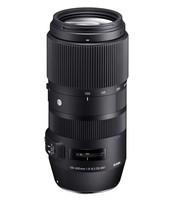Sigma 100-400mm f/5-6,3 DG OS HSM Contemporary pro Canon