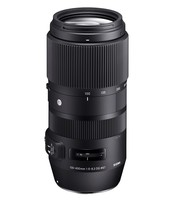 Sigma 100-400 mm f/5-6,3 DG OS HSM Contemporary pro Nikon