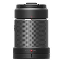 DJI Zenmuse X7 DL 50mm F2.8 LS ASPH