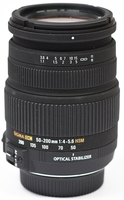 Sigma 50-200mm f/4,0-5,6 DC OS HSM pro Canon