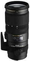 Sigma 70-200mm f/2,8 APO EX DG HSM pro Sony