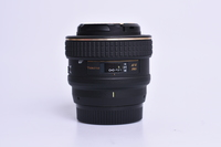 Tokina AT-X 35mm f/2,8 Pro DX Macro pro Nikon bazar