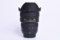 Nikon 18-35mm f/3,5-4,5 G AF-S ED bazar