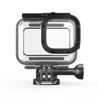 GoPro vodotěsné pouzdro pro kamery HERO8 Black