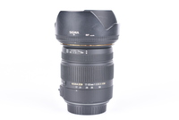 Sigma 17-50mm f/2,8 EX DC OS HSM pro Canon bazar